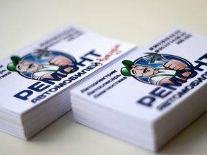 Печать визиток недорого в Рязани