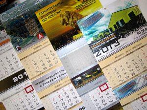 Печать календарей Рязань