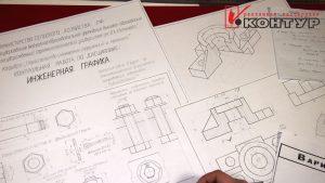 Инженерная графика, выполнение чертежей в Рязани