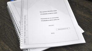 Печать и брошюровка курсовых и докторских диссертаций в Рязани