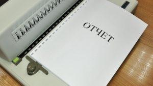 Печать и брошюровка курсовых в Рязани.