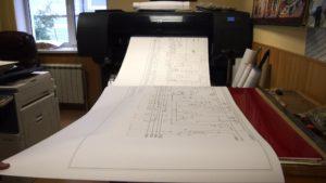 Широкоформатная печать чертежей А0, копирование и сканирование в Рязани