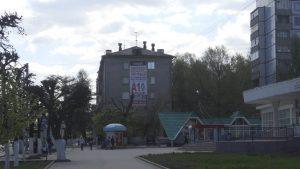 Изготовление баннеров для рекламы и агентств в Рязани