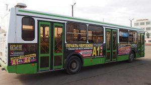 Печать на пленке для рекламы на автобусах