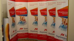 Изготовление информационных стендов из пластика в Рязани