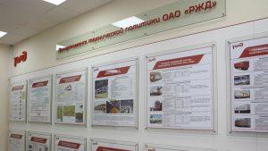Печать стендов для университетов в Рязани