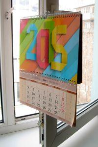 Изготовить настенный календарь и напечатать оперативную полиграфию Рязань.