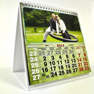 Напечатать календари в Рязани