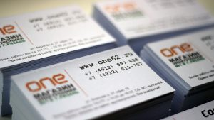 Не дорогие визитки в Рязани