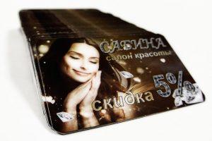 Напечатанные визитки для салона красоты из Рязани.