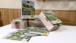Мы печатаем листовки в Рязани дешево