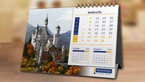 Печать настольных и офисных календарей в Рязани