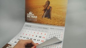 Печать квартальных календарей в Рязани