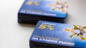 Печать дисконтных карт и визиток в Рязани