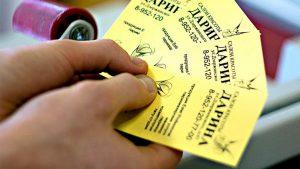 Печать визиток на дизайнерской бумаге в Рязани