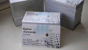 Печать визиток 4+0 в Рязани