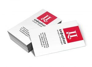 Печать визиток в Рязани в любом количестве