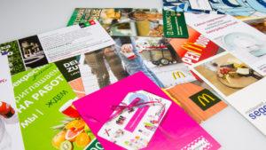 Заказать печать листовок в Рязани