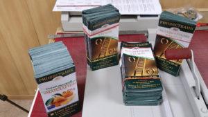 Печать рекламных буклетов в Рязани