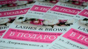 Быстрая печать листовок в Рязани