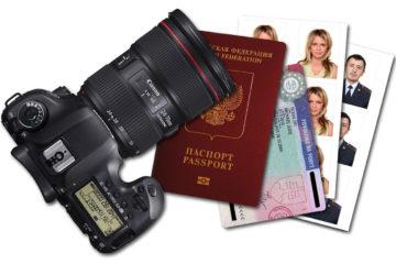 Стоимость фото на документы