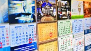 Печать календарей в Рязани