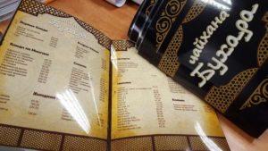 Ламинированное меню для кафе