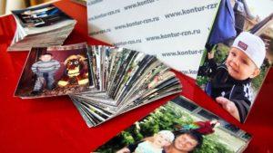 Оперативная печать фотографий на плотной бумаге Рязань