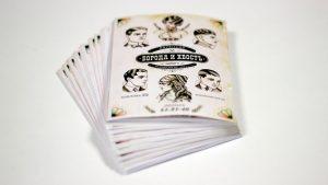 Буклеты, визитки и чертежи по самой доступной цене здесь!