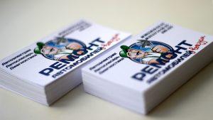 Напечатать визитки в Рязани