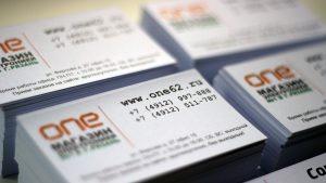 Недорогие визитки в Рязани оперативно