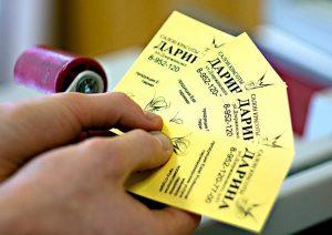 Изготовление и печать недорогих визиток в Рязани.