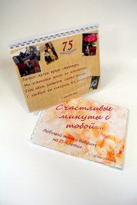 Напечатать календари в городе Рязань- это к нам!