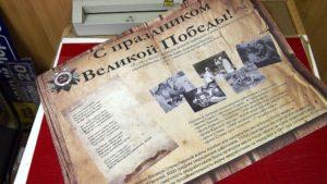 Печать плакатов А1 в Рязани роща