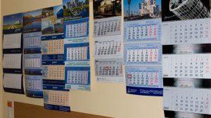 Печать квартальных календарей в любом количестве в Рязани для организаций