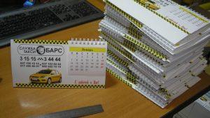 """Печать календарей """"домик"""" в Рязани"""