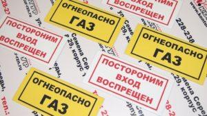 Изготовление информационных табличек Рязань