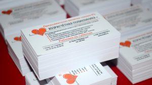 Печать визиток на бумаге 280 гр./м2