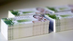 Ламинирование визиток в Рязани