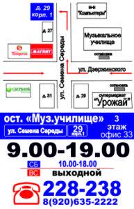 Быстрая печать визиток и фотографий в Рязани