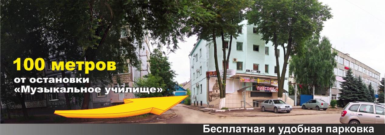 """Контакты рекламная мастерская """"Контур"""" в Рязани"""