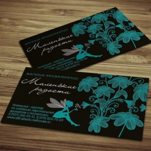 Печать визиток в Рязани недорого