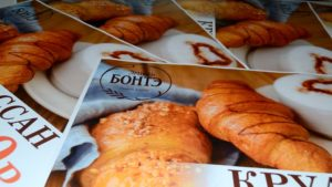 Оперативная печать листовок в Рязани