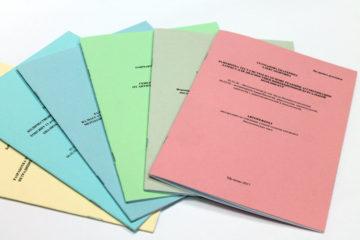 Методички, брошюры, авторефераты