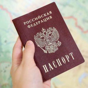 фото на паспорт в Рязани