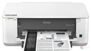Высококачественная печать документов