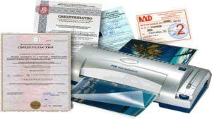 Глянцевое и матовое ламининрование документов в Рязани