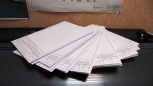 Брошюрование отчетной документации и проектов