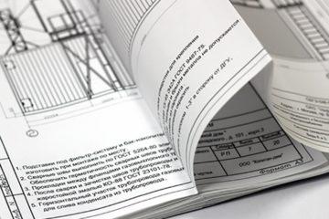 Стоимость услуг по печати, сканированию и копированию чертежей и документов, ламинированию, записи на диск