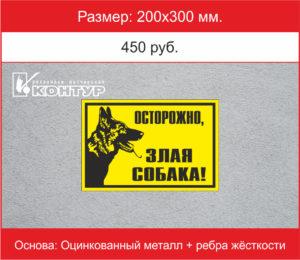 Изготовление адресных табличек на улицу Рязань